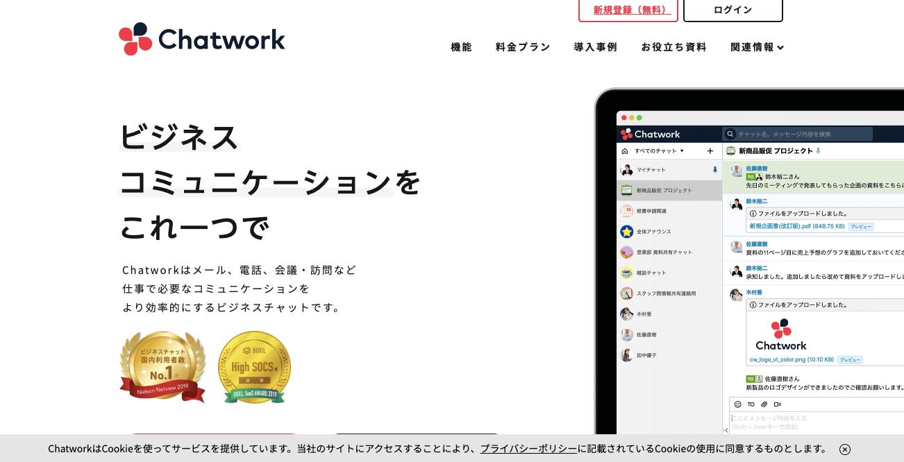 タスク(ToDo)管理とは?メリットからおすすめツール11選紹介まで!